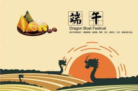 端午节传承中华文化凤凰网用香囊回归初心